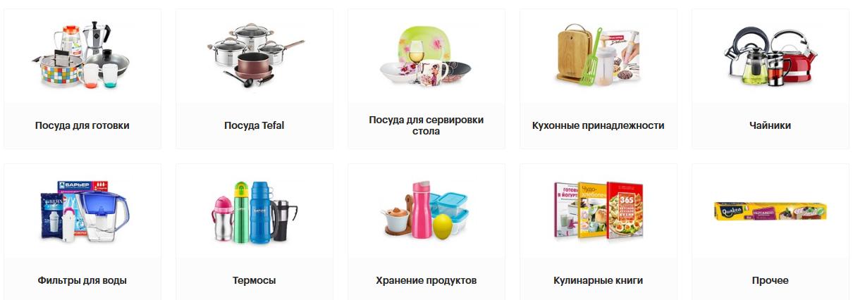 посуда, термосы, чайники